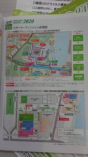 line_201619394884129.jpg